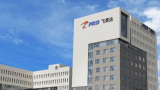 飞荣达拟定增募资7亿元 大幅扩产5G通信器件产能