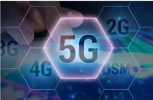 现阶段5G的部署怎么样了