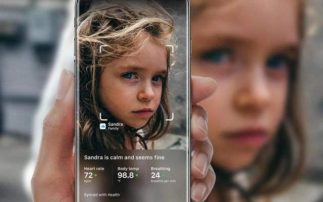 2019年手机3D感测进入市场成长期,VCSEL产值有望达11.39亿美金