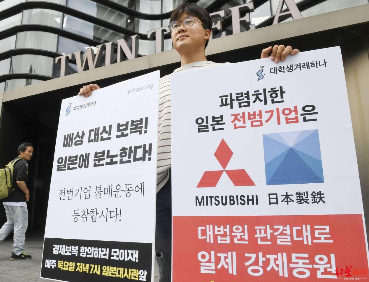 日本对韩国半导体和面板材料管制 三星、海力士存在停产风险