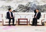 工信部国际发布:5G、半导体发展及三星在中国合作等议题交换意见