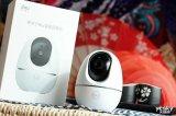 苏宁极物小Biu智能摄像头评测 为家中添置一台聪...