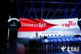中国电信天翼物联科技发布白皮书,五大场景300多种应用方案