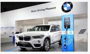 华晨宝马已成为全球首家将5G技术应用于汽车领域的汽车制造企业
