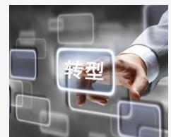 政企专网业务将是运营商网络业务转型的重要方向