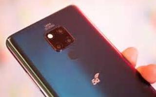 售价不超7000元!华为首款5G手机即将发布