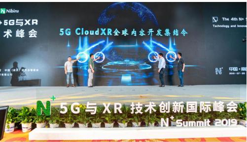 5G時代下XR技術應用給整個產業帶來了新的發展契機