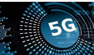 中國廣電入局5G給通信行業帶來了深遠的影響