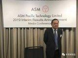 ASM太平洋上半年业绩公布