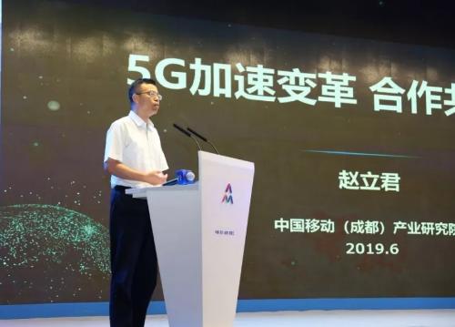 中国移动如何利用5G垂直行业应用开启万物互联智能世界的大门