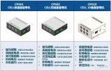 苏州广林达电子科技是行业领先的AMOLED检测装备提供商