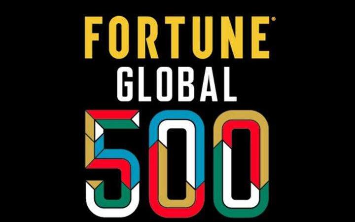 熱點 | 世界500強上榜企業數量中國與美國旗鼓相當