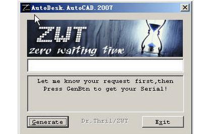 AutoCAD2007注册机应用程序免费下载