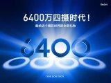 小米为庆祝成为世界500强企业,将推出6400万像素拍照手机