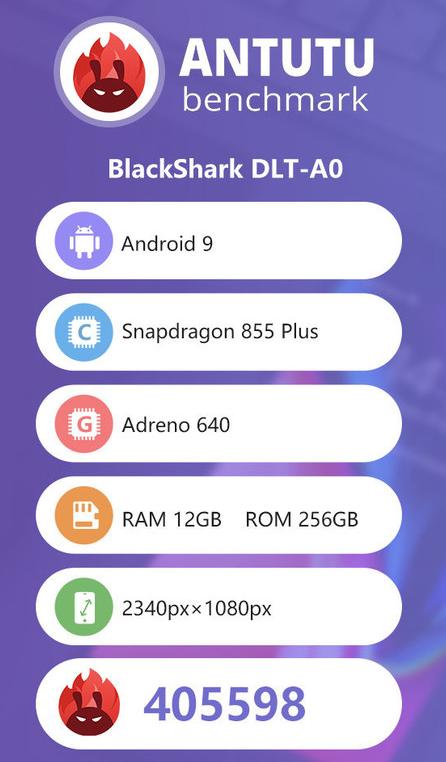 黑鲨游戏手机2 Pro搭载骁龙855 Plus平台安兔兔跑分超过40万
