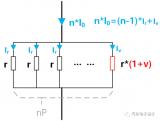 动力电池多并状态下电芯通过电流不一致性问题研究