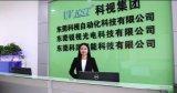 中国电子科技又添新秀,科视KST品牌系列LED曝光机走向世界