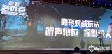 網易如何做好VR游戲?為什么說網易最有機會代表中國做好VR游戲?