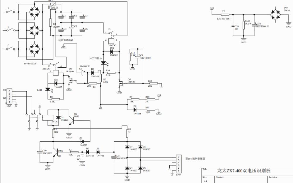 zx7-400焊机双电压识别板的电路原理图免费下载