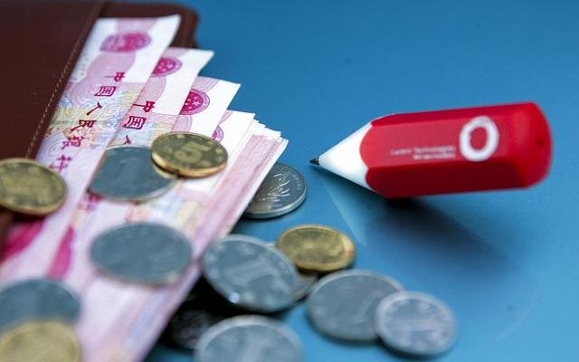 国家大基金总裁丁文武:二期募资尚未完成,还在进行中