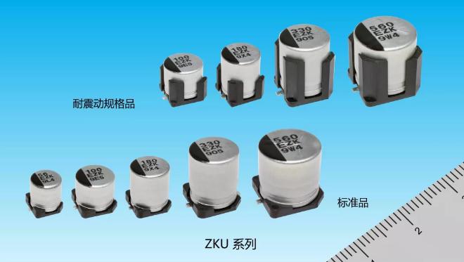 松下大容量导电性聚合物混合铝电解电容器8月开始量产