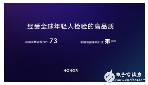 荣耀发布重磅消息,将首发海思鸿鹄818智慧芯片