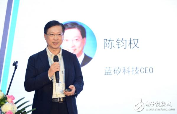 蓝矽科技发布会隆重推出新一代功率新葡京官方网址——BlueMOS