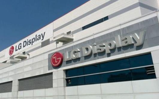 面板大厂LGD连续两季亏损 押注OLED会否出现转机?