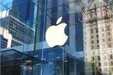 苹果以10亿美元的价格收购英特尔智能手机调制解调器业务