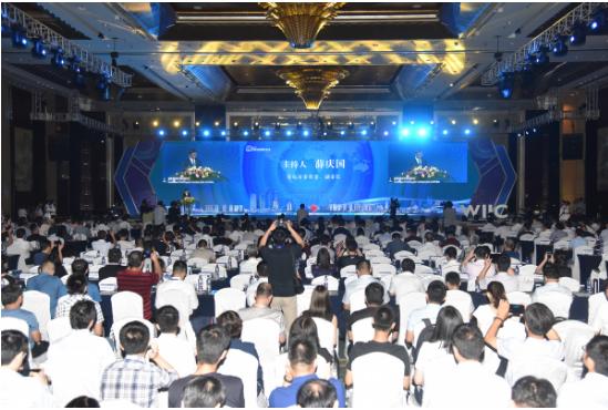 """2019世界工业互联网产业大会以""""智联互通 智享..."""