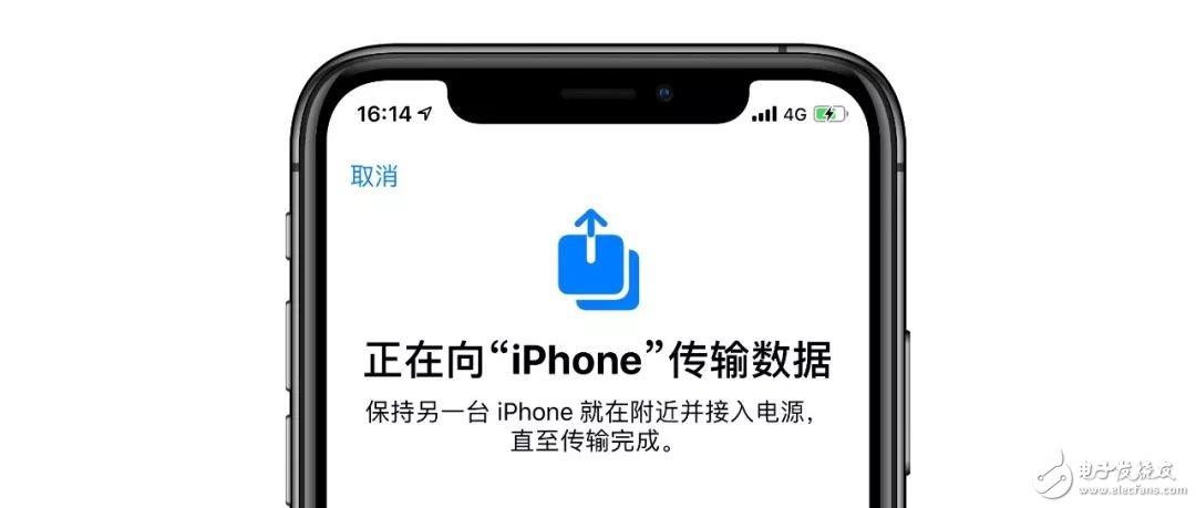 iPhone新增迁移功能