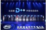 联手丰田,比亚迪从电池供应商到技术合作伙伴的身份...