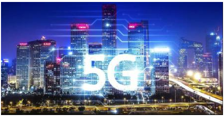 5G和智慧城市里样子你知道吗