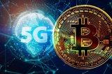 5G、物联网和区块链三种新兴技术一旦合并又将会释...