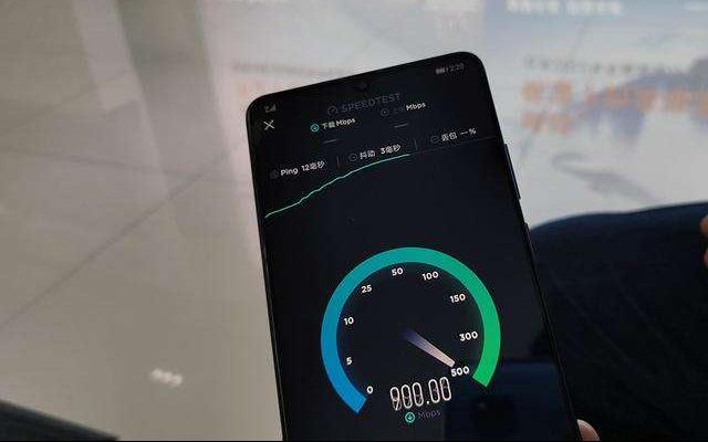 华为5G手机发布,利好Mate 20X供应链