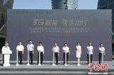 重庆首个5G自动驾驶示范基地,让普通用户体验5G技术下的智慧出行