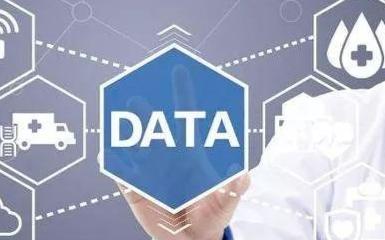 医疗人工智能时代的大数据要怎么用
