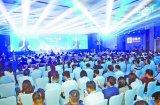 廈門海滄集成電路產業發展迅猛