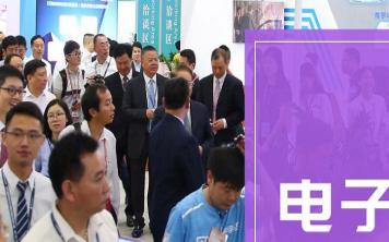 2019电子烟供应链展首秀中国物博会