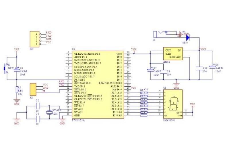 使用51单片机进行红外遥控解码8位数据管显示的程序免费下载