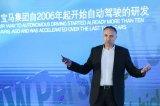 汽车制造业的百年之梦,中国就是宝马无人驾驶解梦的地方