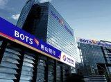 芯盾时代与唐山银行再次签署合作协议,反欺诈系统将...
