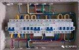 空气开关和漏电开关哪一个先接电源?配电箱内的开关都是怎么接线的?
