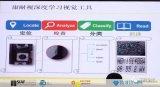 2019华南智能制造论坛,共享制造业智能化发展的...