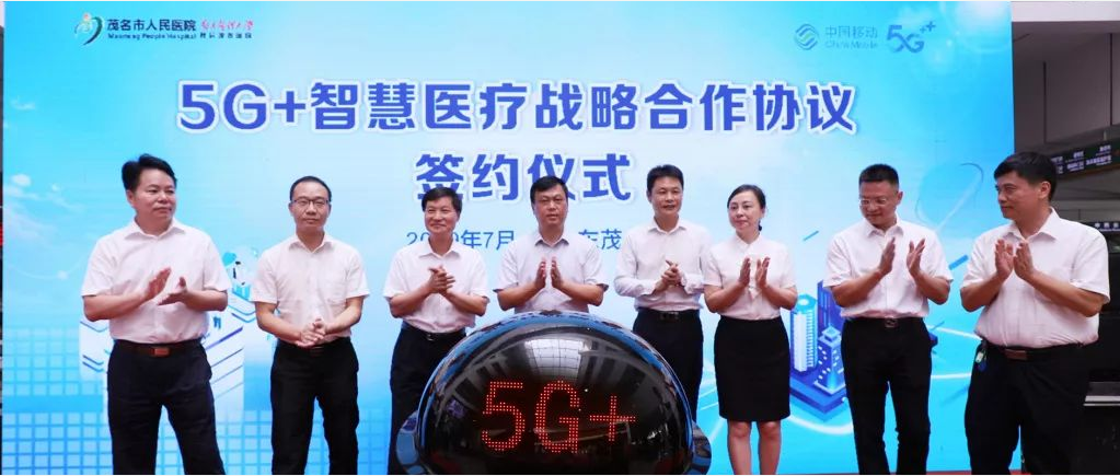 5G智慧的未來會有多好