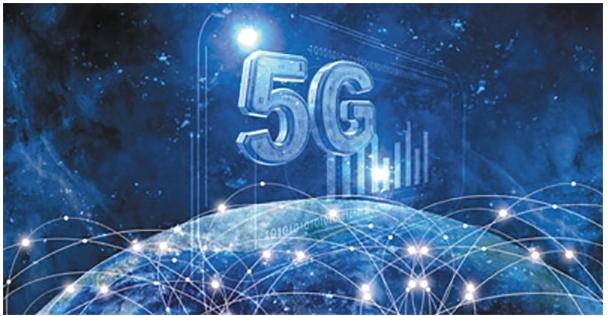 5G時代的到來意味著什么