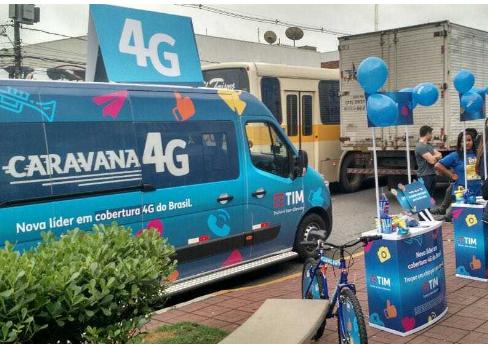 西班牙電信與意大利電信巴西公司將討論以一個網格模式共享2G資產