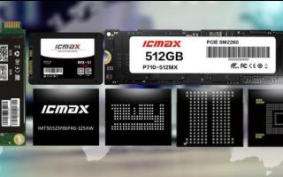 專為存儲 宏旺半導體ICMAX客制化完全滿足所需