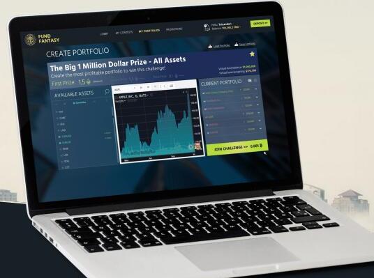 基于區塊鏈的技術的金融幻想交易平臺FundFantasy介紹
