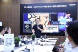 """""""走進云天""""系列活動第二場舉辦成功 探討AI技術發展及應用落地"""